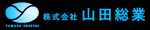 千葉県船橋市 水まわりの工事|株式会社山田総業